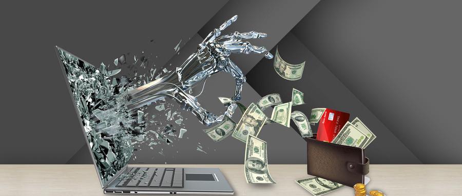 碰瓷诈骗的危害性以及常用的诈骗方法介绍