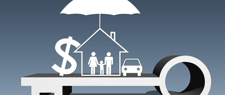 普通家庭怎样解决医疗费,才不会因为一场大病拖垮自己和家人