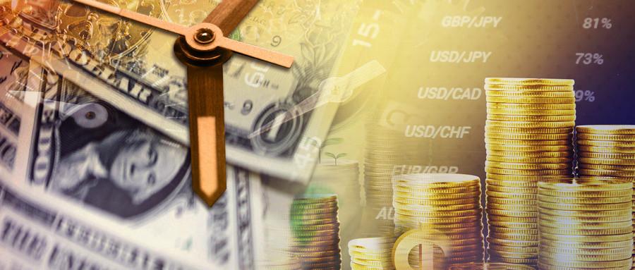 公积金贷款的申请流程介绍以及公积金贷款要注意的规则