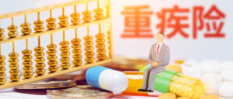 香港保险的优缺点有哪些?购买香港重疾险的注意事项