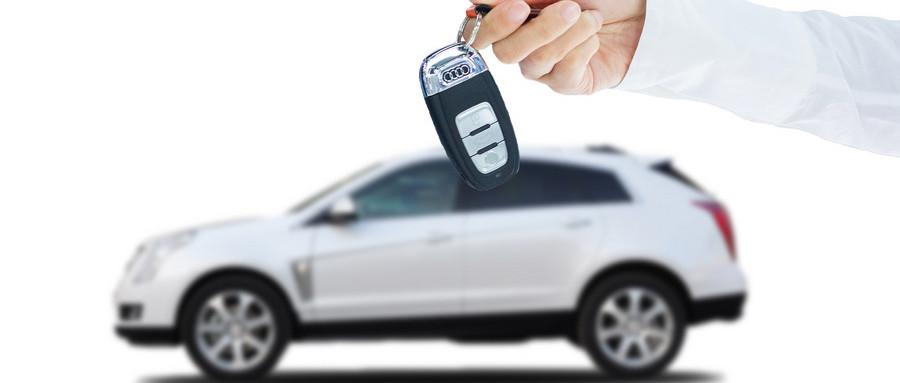汽车保险怎么买,哪几种车险是必须要买的