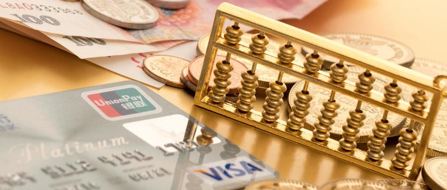 什么是保单现金价值,哪些保险有现金价值