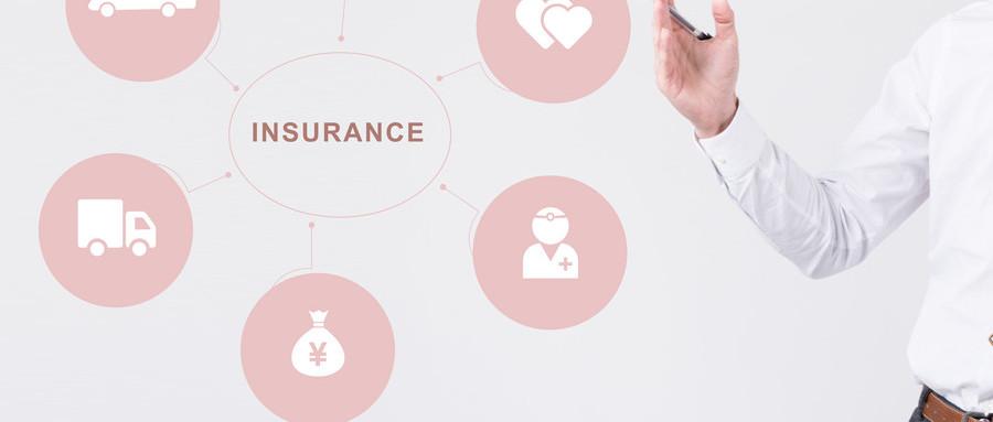 家庭财产险的赔偿范围跟流程介绍