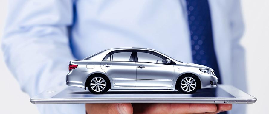 投保车险时这些错误的行为车主注意到了吗
