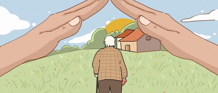 养老保险一个月要交多少钱?养老保险的作用以及特点介绍