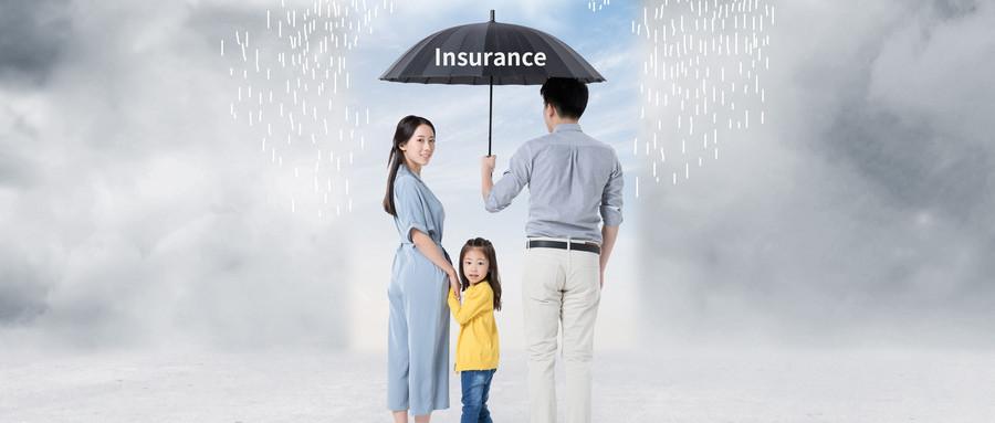为什么给车买保险,不给自己买保险呢