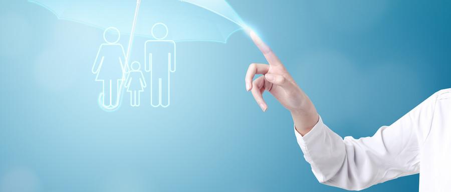 商业医疗保险怎么买?需要注意哪些事项