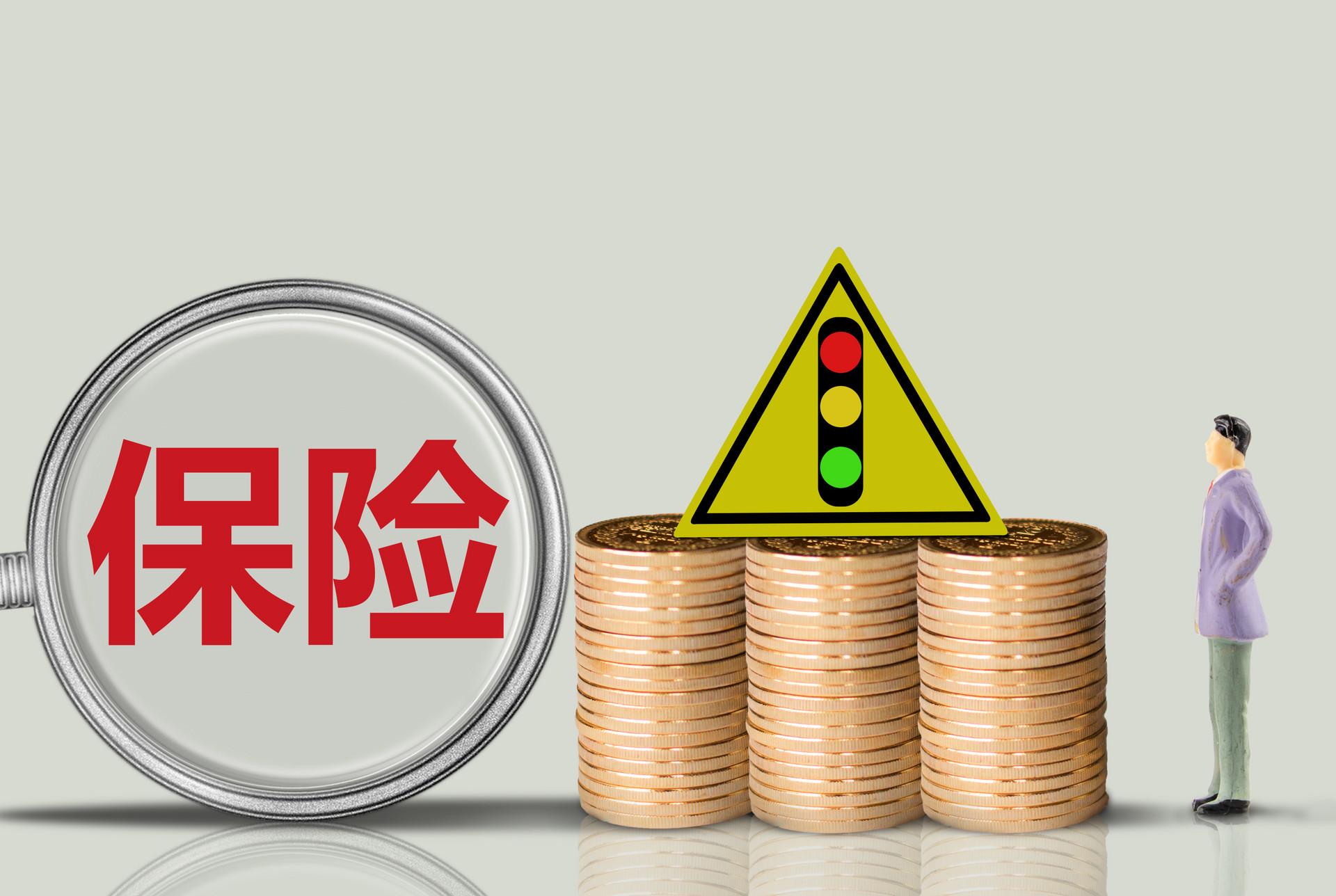 2019开门红:人保寿险优享生活投保须知(附优势)