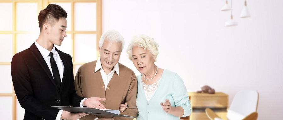 10年定期寿险的特点是什么?10年定期寿险应该怎么买
