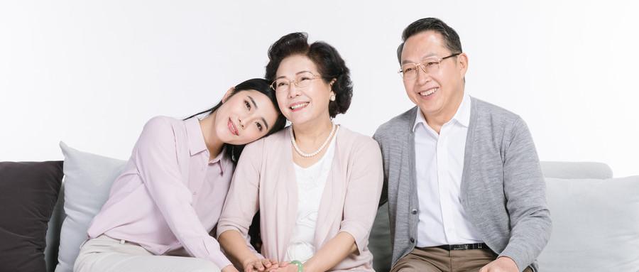 为什么要给父母购买重疾险 父母买重疾有什么限制