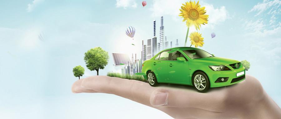 新能源汽车保险怎么买?新能源车套用燃油车车险不合理