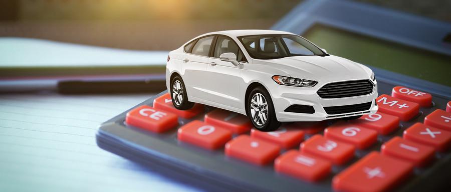 案例分析:车险拆解费,保险公司会不会赔