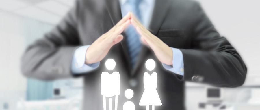 为什么要早点投保,保险与你的社保不冲突