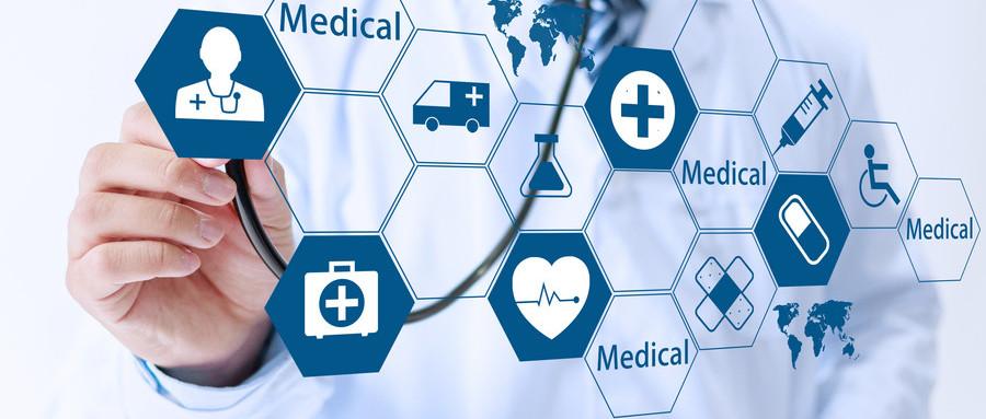 商业补充医疗保险的特点以及好处介绍