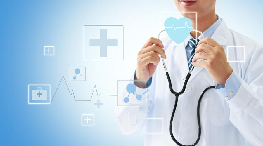 商业补充医疗保险的好处和商业补充医疗保险叠加报销方式