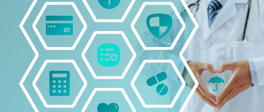 商业健康险怎么买,有医保,还要买商业健康保险吗