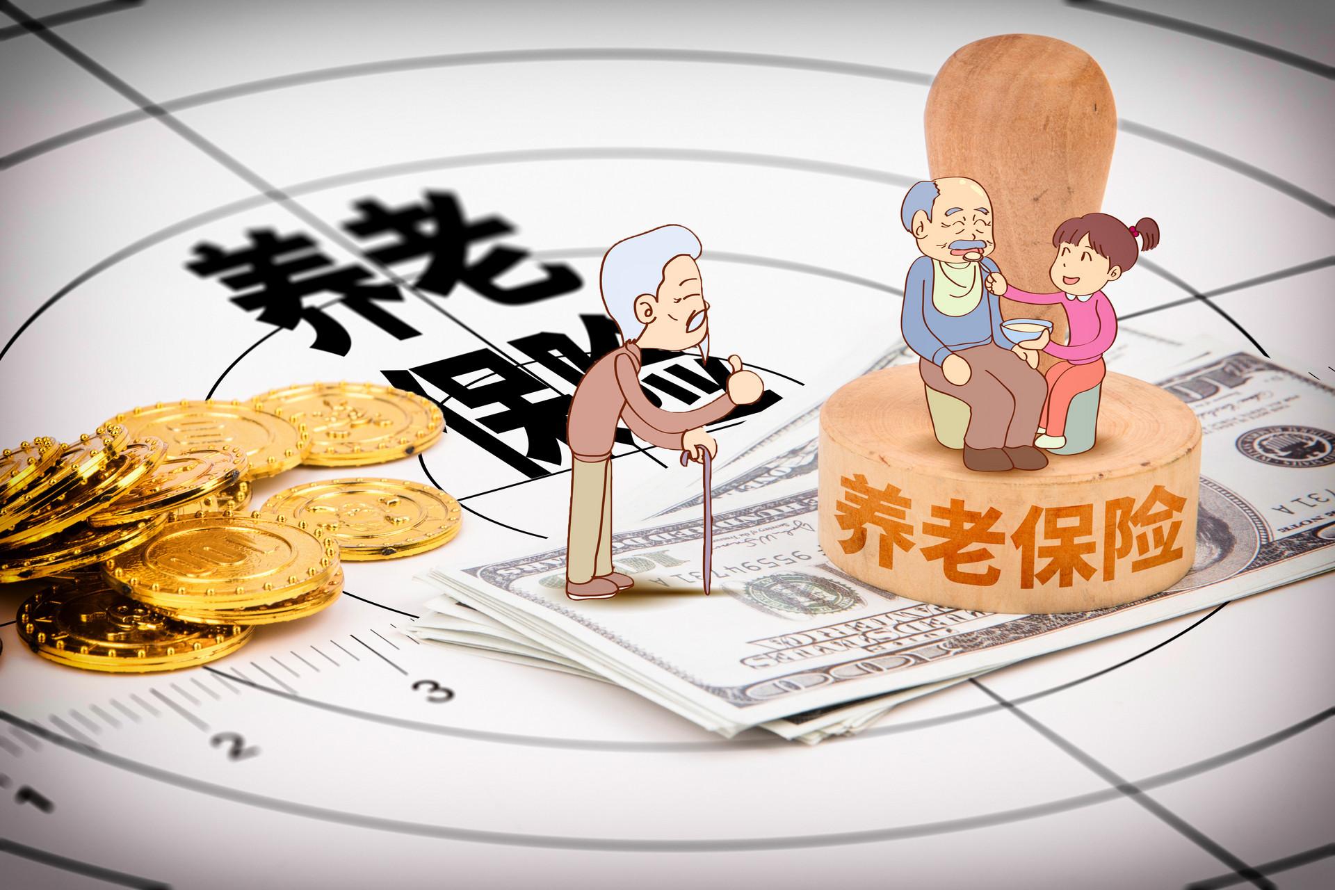 养老金补发是什么意思,退休金和养老金的区别