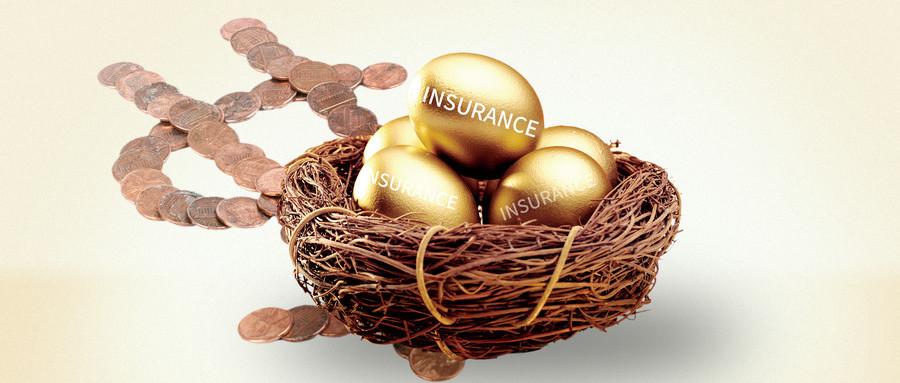 财产险的种类有哪几种?赔偿范围由哪些?