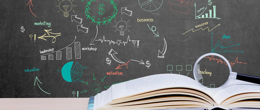 教育保险基金如何投保,购买的注意事项有哪些?