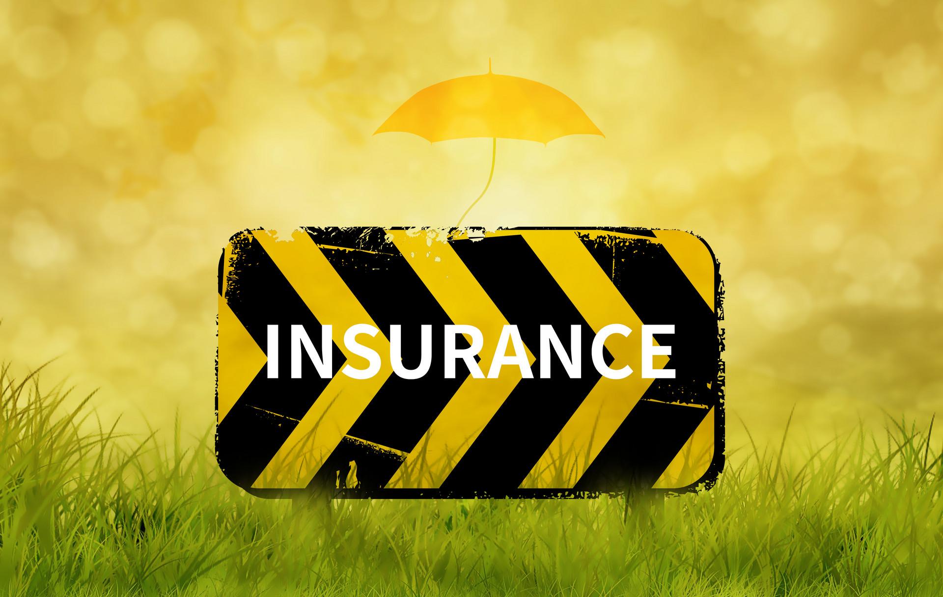 投保意外保险要注意这些误区