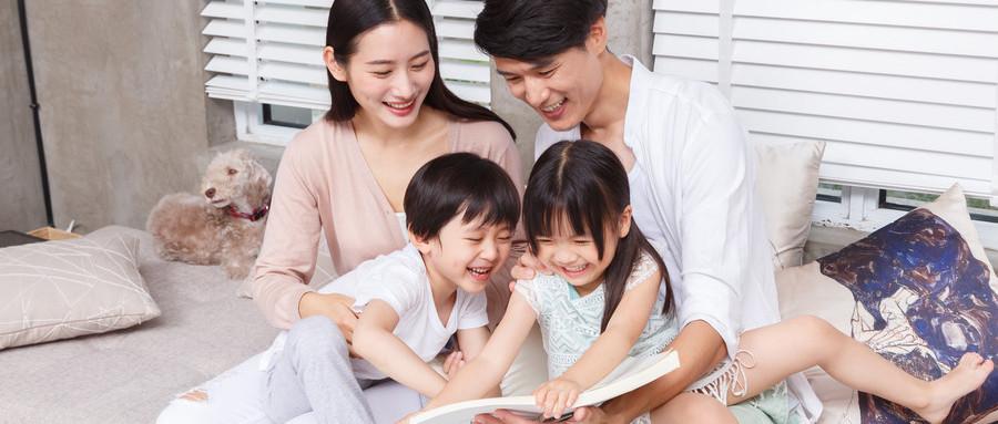 家庭财产保险赔偿怎么办理,流程是什么