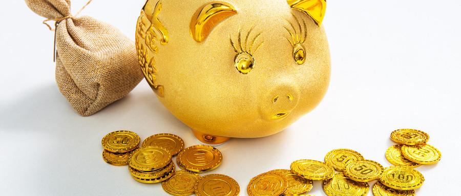 储蓄性保险如何正确的购买 购买储蓄性保险要避免的陷阱有哪些?