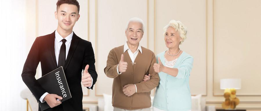 人寿保险理赔标准是什么?理赔中需要注意的事项是什么?