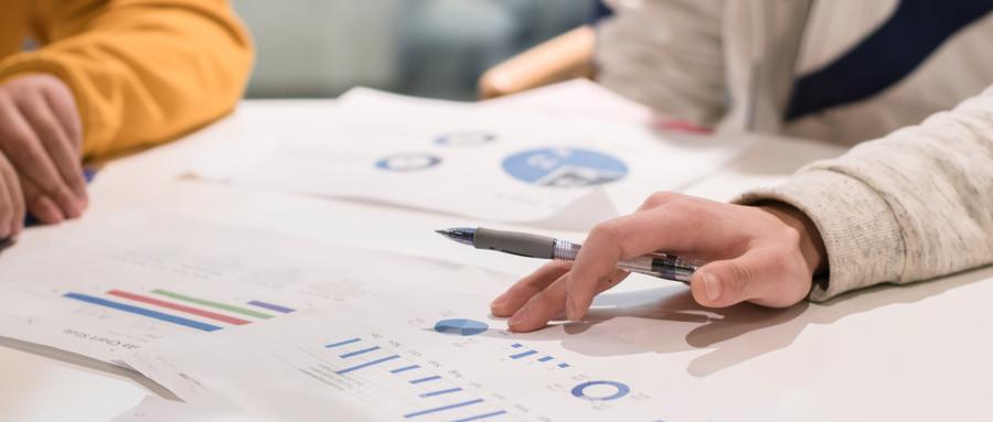 商业保险特征是什么?商业保险购买的时候原则是什么?