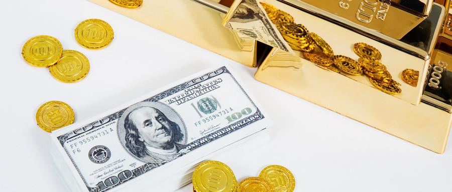 储蓄型保险和银行储蓄的区别是什么?老年人应该如何选择储蓄保险