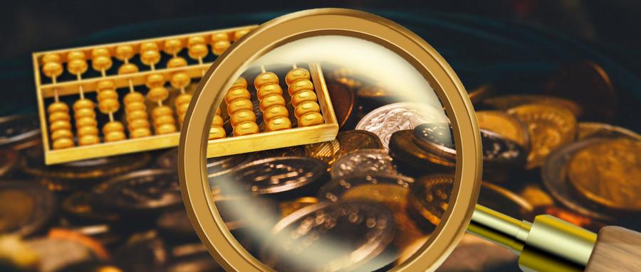 储蓄型保险的种类有哪些?其主要特点是什么?