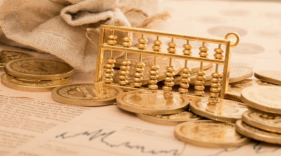 职业年金和企业年金的区别有哪些