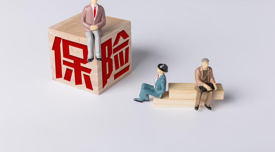 商保社保会冲突吗,有社保后有必要买商业医疗保险吗