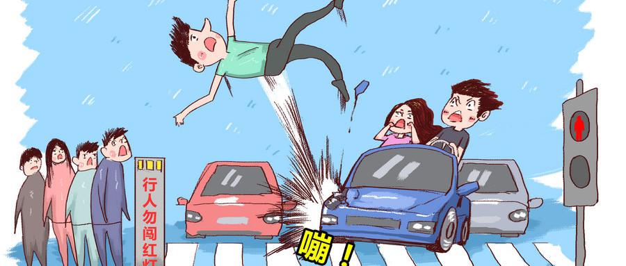 人身意外保险中的意外指哪些情况?理赔流程跟报销条件是怎么回事?