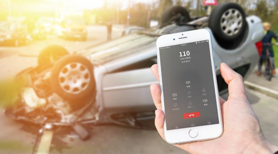 个人交通意外保险的种类 如何选购适合自己的交通意外险