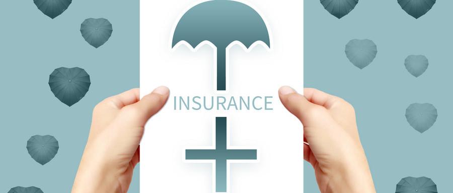 保险合同宽限期失效后怎么复效吗?复效的条件是什么?