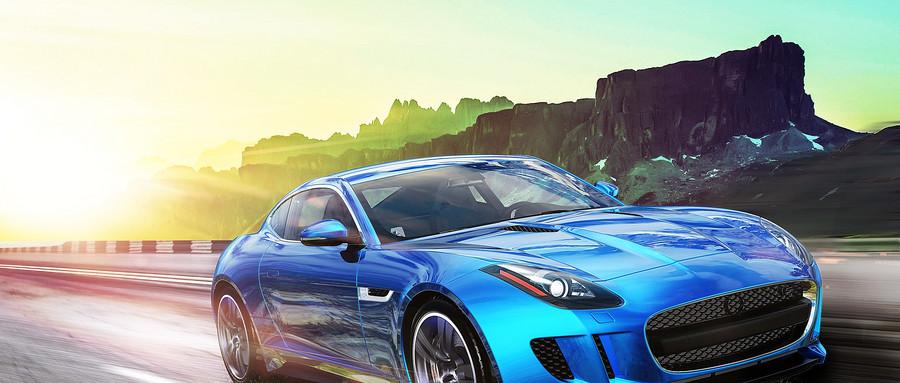 车损险有必要买吗?车损险最高赔偿多少钱?