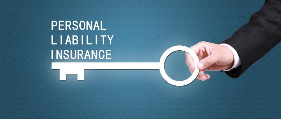 保险索赔时效的小贴士分享 健康险索赔时效又是什么?