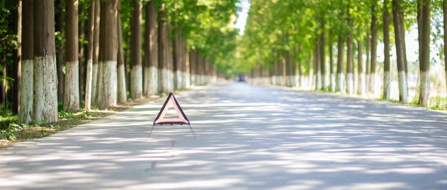 意外险理赔能否叠加?意外险的理赔流程是什么样?