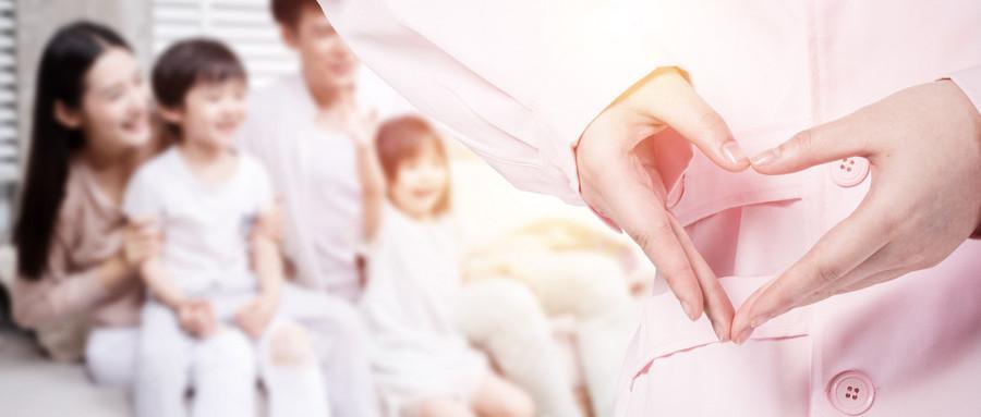 年龄大的人群如何选择健康险?购买保险的意义是什么?