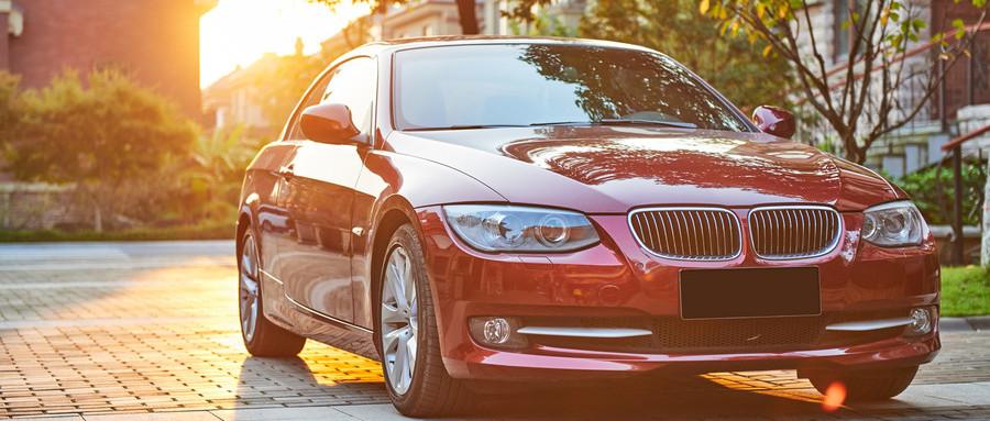买新车应该购买哪些保险?新车保险生效时间是什么时候?