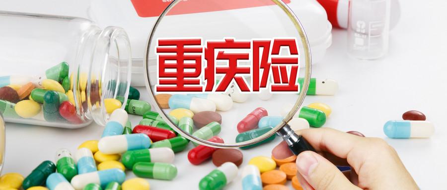消费型健康险包含什么?怎么样才能购买适合的?