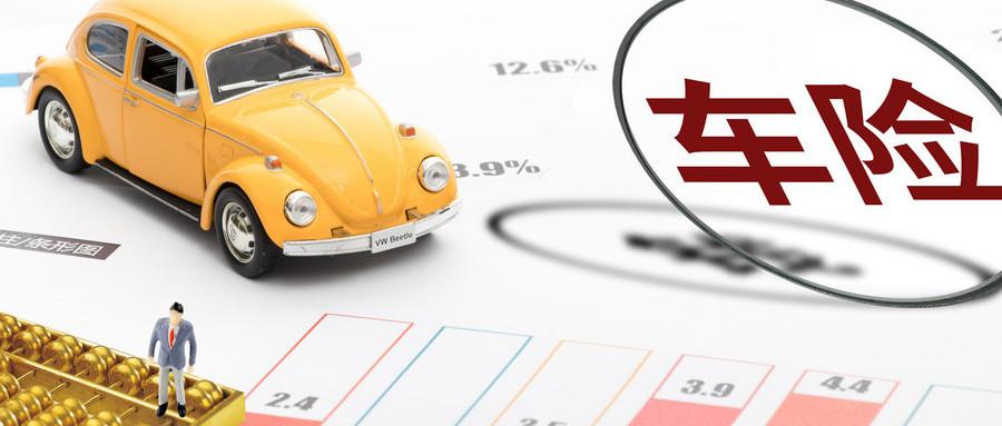 什么时候续保车险比较合适呢?车险续保需要注意的事项是什么?