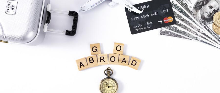 境外旅游有哪些险种?境外旅游险究竟有多重要?
