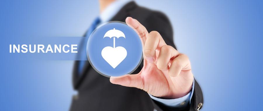 保险理赔过程是怎么样?理赔太慢应该怎么办?