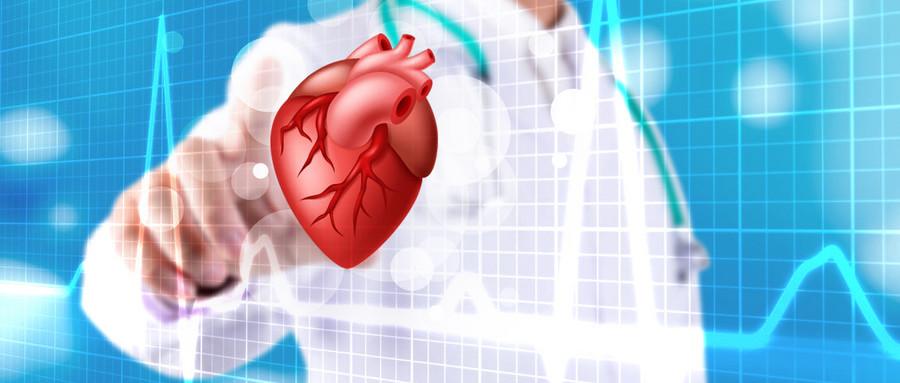心脏病有哪几种情况?重疾险有什么样的作用