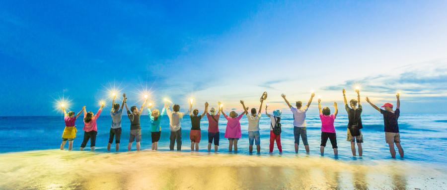 海边旅游需要准备什么?需要购买什么样的保险