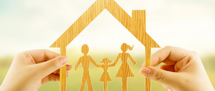 个人商业养老保险哪种好? 如何购买