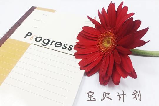 2019年仙桃生育津贴新政策:怎么算、怎么领、领取条件