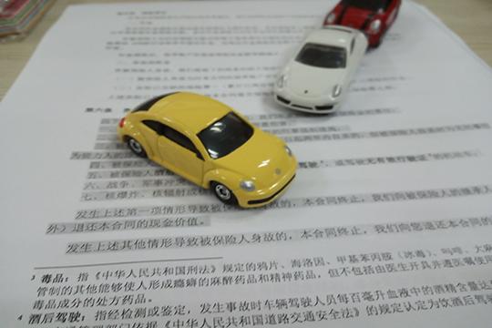 國壽康寧終身至尊版條款解析及30歲男計劃書