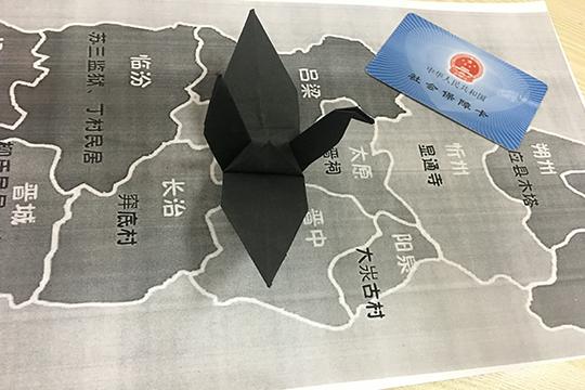 官方!2019年朔州养老金...